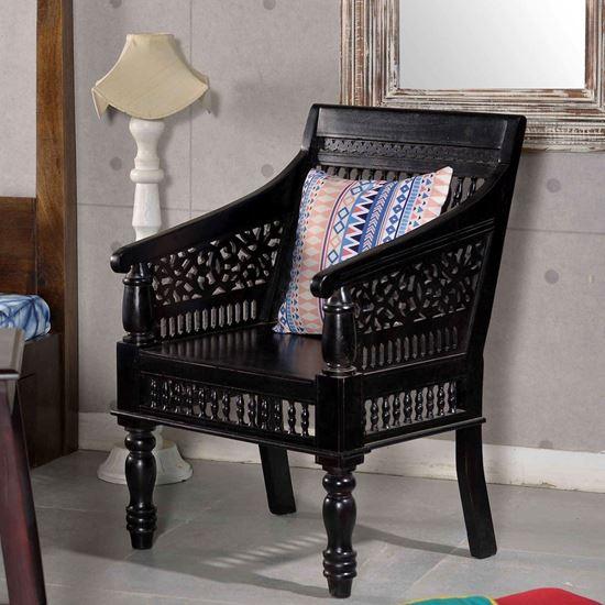 Buy Vintage Sofa 1 Seater for Living Room Furniture