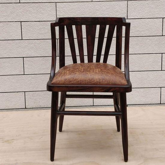 Restaurant chair online
